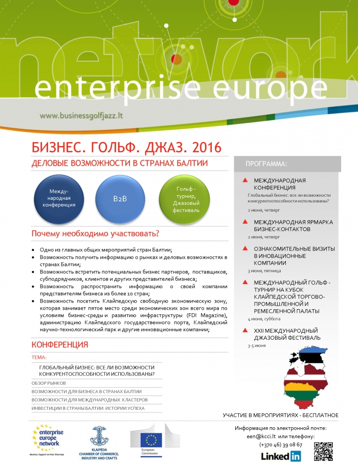 BGJ Global Business 2016 RU