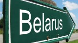 Brest Branch of the Belarusian Chamber of Commerce and Industry offers business tourism services for foreign businessmen